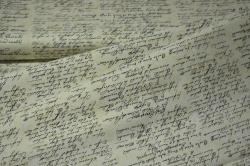 2503-651 Písmo na smetanovém podkladu -